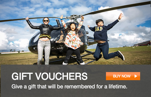 Helicopter Voucher